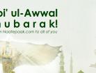 Rabi' ul-Awwal mubarak!