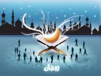 Ramadan 2013 Urdu Naats