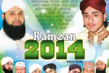 Ramzan 2014 – Islamic Naats, Voice only!